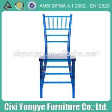 Chaise en plexiglas