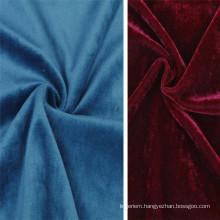 Customized Dyed Knit Brushed Velvet Sleepwear Fabric