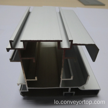 Profile Aluminum Extrusion for Speed ​​Chain Coneyor