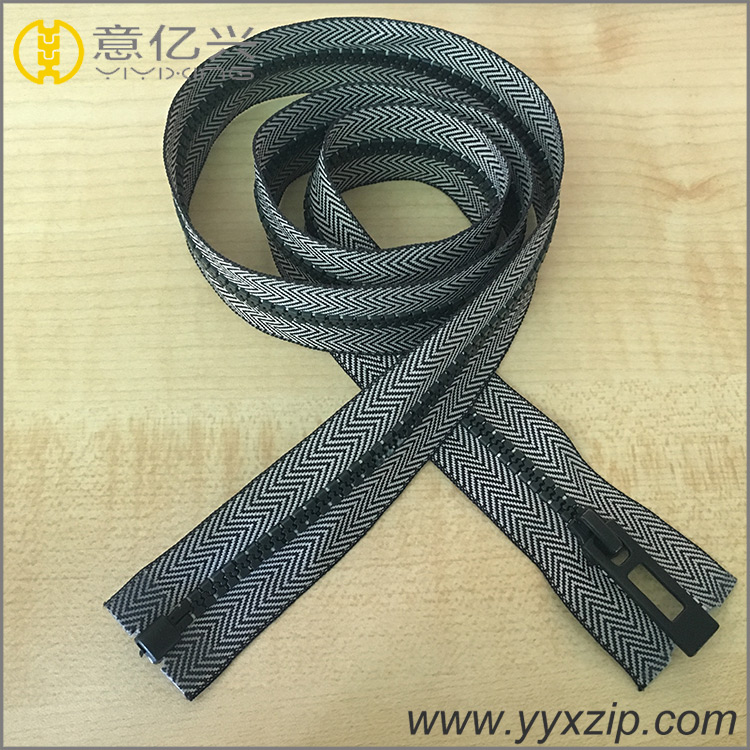 Metal Silver Zipper