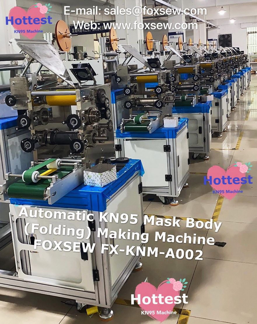 Automatic KN95 Mask Making Machine -1