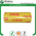 PVC cast transparent food film