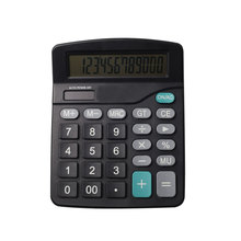 12 Digit Office Electronic Calculator with Big Button