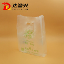 Thickening HDPE Die Cut Bag for Beverage