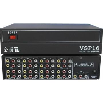 Diviseur AV 1X16 (VSP16)
