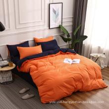 home use solid color duvet set