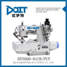 DT500D-01CB/PUT Electronic interlock sewing machine type