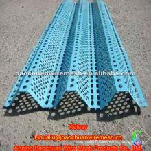 Three peaks blue powder coated Wind Dust Net