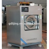 Commercial laundry machine industrial washing machine for hotel
