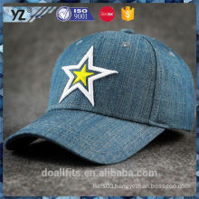 New arrival OEM quality flat brim 5 panel baseball cap Fastest delivery made in china