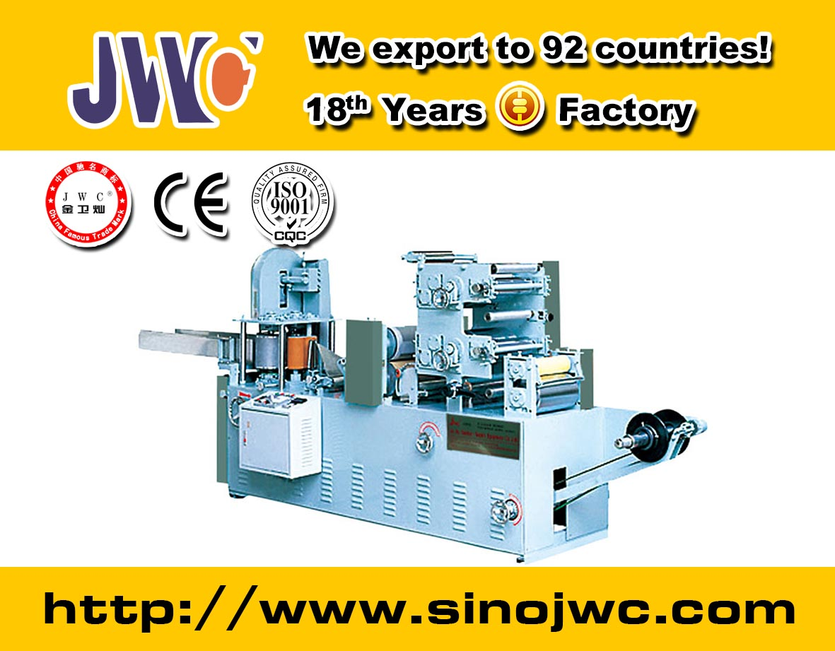 Table Napkin Making Machine (One Color)
