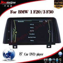 Reproductor de DVD del coche para la navegación del GPS de la serie F20 de BMW 1 (HL-8840GB)