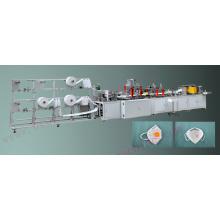 Automatic Folding Mask Production Line