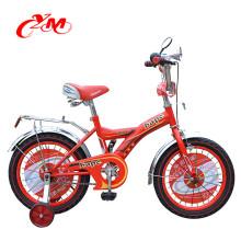 Qualitätskinder fetten Fahrrad von China / Kinder fahren für 10-jähriges Jungen- / whlesale 14 Zollstadt-Fahrradluftrad rad