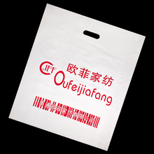 biodegradable plastic shopper bags retail sacks