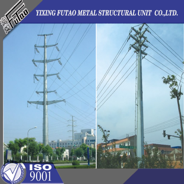 14M Octagonal Electric Power Pole