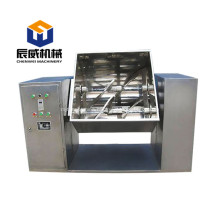 High quality blender mixing machine for vitamins powders