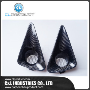 Outstanding Quality Carbon Fiber Fog Light Cover