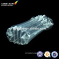Promotional inflatable high quality protection bubble air bag for cups