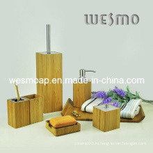 Квадратный бамбуковый набор для ванны с металлическими частями (WBB0303A)