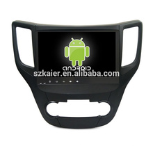 kaier Android Car Gps for Chang an CS35 , 9 inch car dvd player for chang an CS35 with free google map igo +Mirror Link