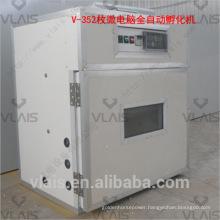 VLAIS Automatic V-352 Hatching Machine Electric Incubator