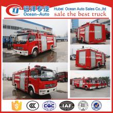 Venta al por mayor SINOTRUK HOWO Foam fire truck Especificaciones