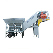 Second Hand Mobile Concrete Batching Production Plant