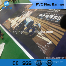 Quality poster Smooth 510gsm 1000*1000D 9*9 nba banner for commercial
