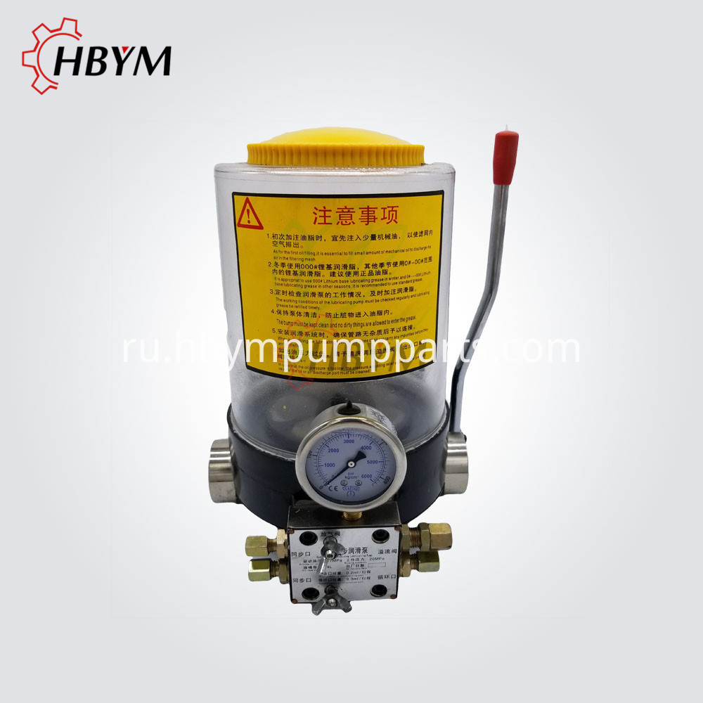 Hydraulic Grease Pump 2