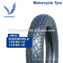 130/90-15 110/90-16 Motorcycle tires and tubes