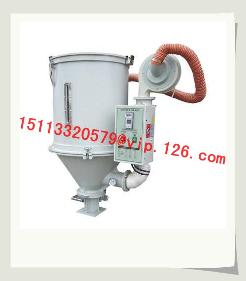Environmental Friendly Hopper Dryer B