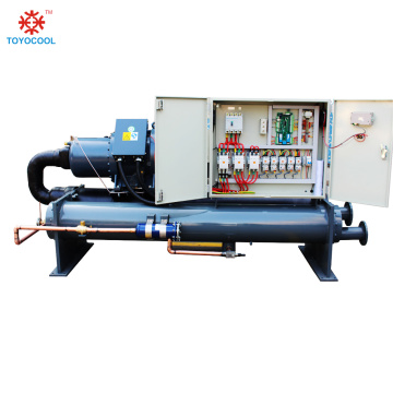 Low temperature screw water chiller equipment