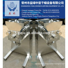 Buckwheat tea particles granulating equipment