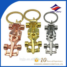Customized Made Car Shaped Model Metal Keychain