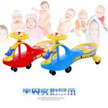 2016 New Children Swing Car for Good Quality