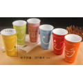New arrival 2016 decal glossy smile travel mug for sale