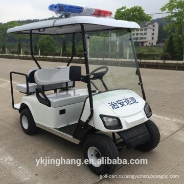 Мест 2+2 полицейские гольф-кары