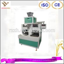 DCS-5F6S nouvelle machine de conditionnement de riz de type PRIX