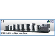 Máquina de impresión de papel rotatorio (WJPS-350)