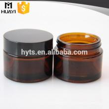 gros cosmétique ambre couleur pot de verre 50ml