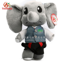 Custom high quality plush elephant baby toy with clothes & cute elephant soft toys