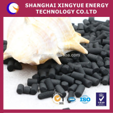 4mm column activated carbon for waste gas filter