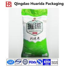 Sac d'emballage tissé stratifié de pp pour le riz de blé de Garin