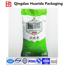 Прокатанный Сплетенный PP мешок упаковки для Гарин пшеницы риса