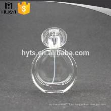Лучший сервис 50мл круглый роскошные духи стеклянная бутылка