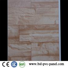 2015 Panel de pared de PVC laminado Panel de PVC plano