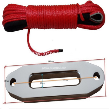 Free sample for Winch Rope Thimble 5MM*15M  Winch Rope export to Namibia Manufacturers