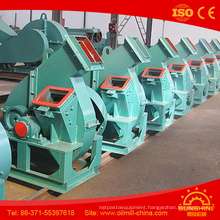 Wood Chipper Machine Wood Chipper Shredder Wood Chipper
