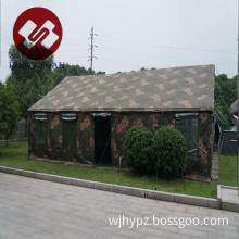 Military Tent (HY-TEN072)